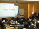 China_Psychologist_38.jpg