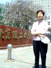 楊小姐:學習中醫,幫助自己,更能幫助其他人!